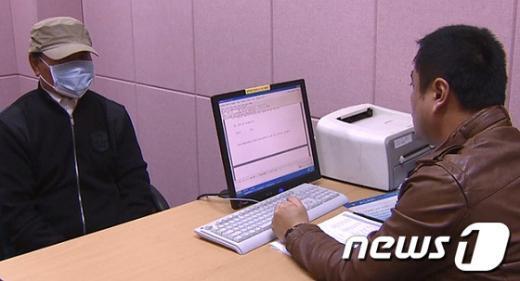 [사진]경찰 조사받는 명동성당 폭파협박범