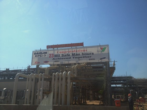 사우디아라비아 서부 얀부산업단지 내 대림산업 EPC-3·4 시공현장이 2300만 시간 무사고기록을 달성했다. / 사진 = 이재윤 기자