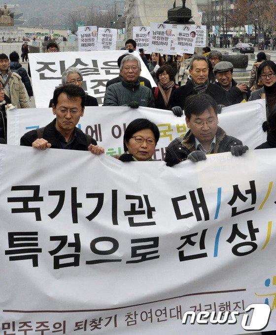 [사진]국가기관 대선개입 특검촉구하는 참여연대