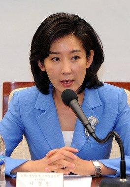나경원 전 새누리당 의원.2012.6.21/뉴스1 © News1   양동욱 기자