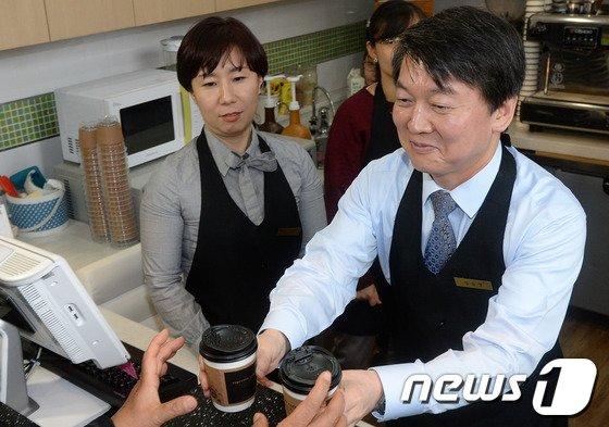 [사진]'안철수표 커피 나갑니다'