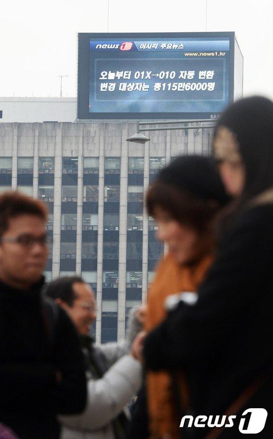 [사진]뉴스1 전광판으로 뉴스 서비스