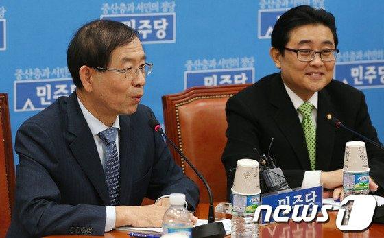[사진]예산정책협의회 찾은 박원순 시장