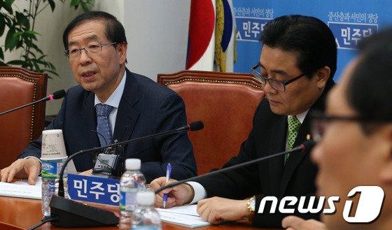 [사진]예산정책협의회 발언하는 박원순 시장