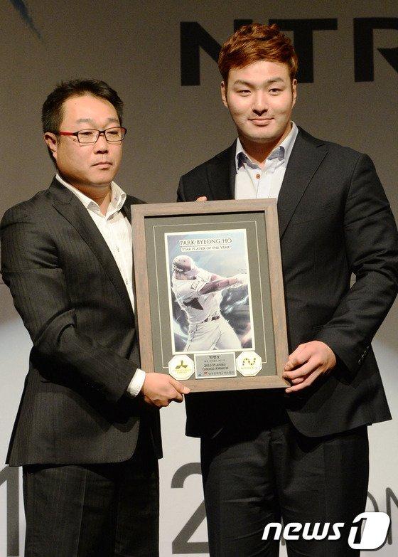 [사진]넥센 박병호, 올해의 스타 플레이어상 수상