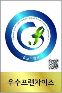 커피베이, 2014 우수프랜차이즈 우수등급업체 선정