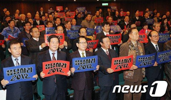 [사진]정당폐지 공약 '응답하라'