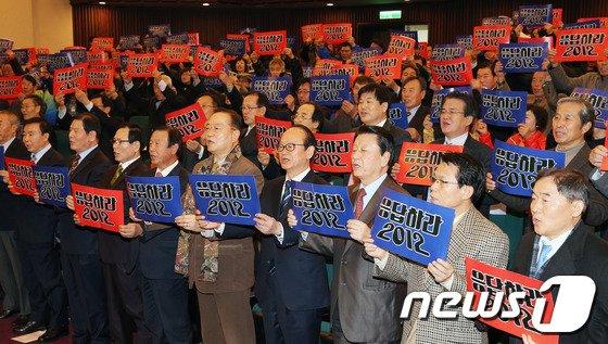 [사진]정당공천폐지 공약 '응답하라'