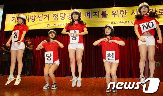 [사진]정당공천폐지 '신나게 점핑'