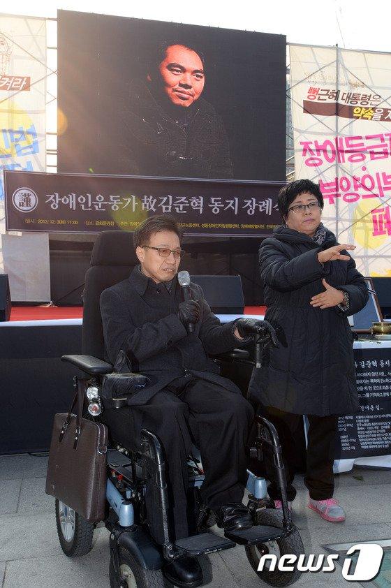 [사진]故 김준혁 장애인운동가 추모제