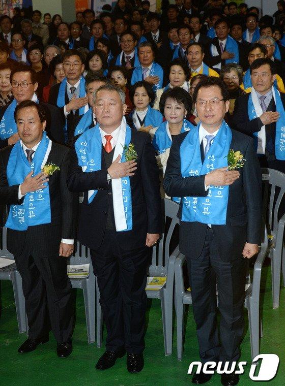 [사진]'2013 대한민국 인성교육 실천 한마당'