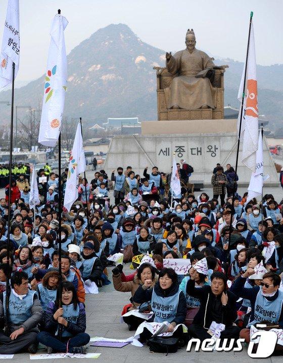 [사진]'발달장애인 권리 보장하라'