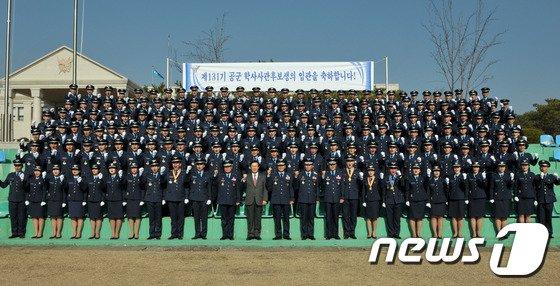 [사진]제131기 공군 학사사관후보생 임관식