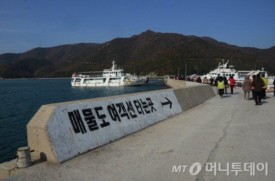 대매물도와 소매물도로 가는 배를 탈 수 있는 저구항/사진=이지혜 기자