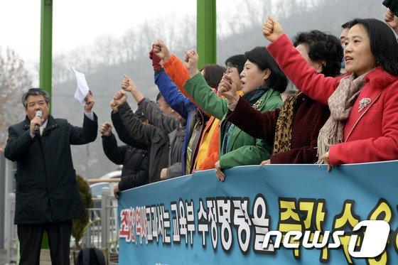 [사진]보수단체, 좌편향 논란 교과서 규탄 기자회견