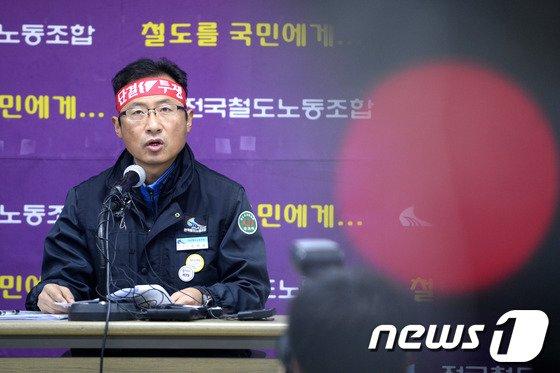 [사진]철도노조, 수서발 KTX 주식회사 설립 반대 총파업