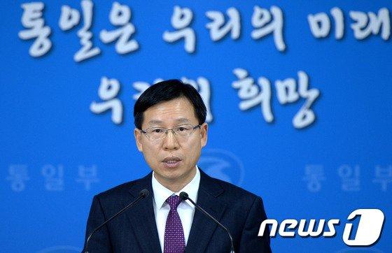 [사진]통일부, 北 상황은?