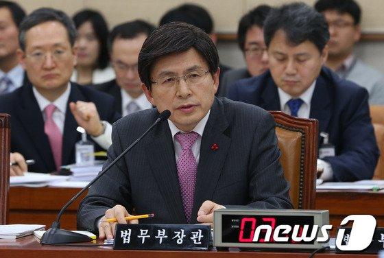 [사진]법사위 출석한 황교안 장관