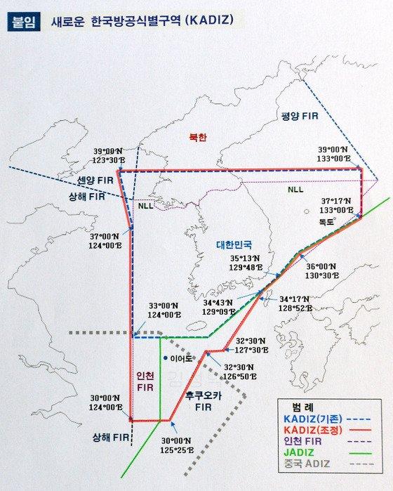 국방부가 8일 발표한 새로운 한국방공식별구역. © News1 박세연 기자