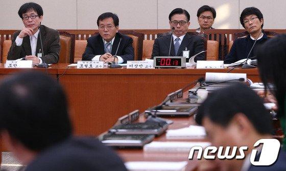 [사진]외통위, 특별구역지정 공청회