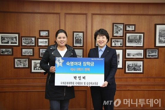 박인비 선수(사진 왼쪽)가 황선혜 숙명여대 총장으로부터 대학원 전액 장학금 증서를 전달 받고 있다.