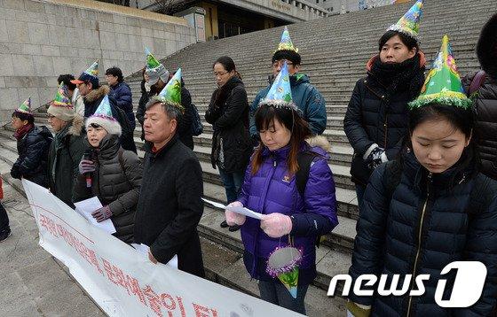 [사진]문화예술인들 세종문화회관 계단에서 기자회견 왜?