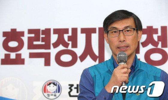 전국교직원노동조합 김정훈 위원장./뉴스1 © News1 한재호 기자