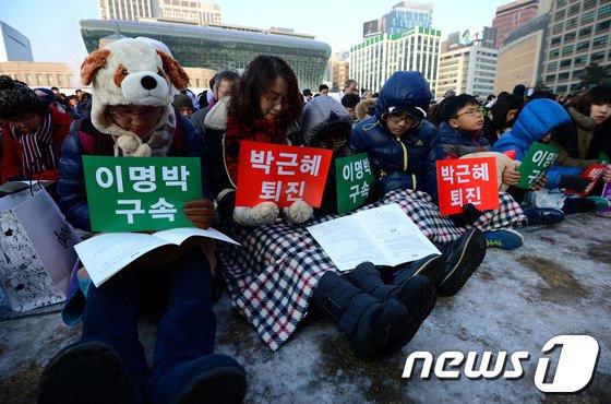 [사진]차디찬 눈 바닥에서 열린 시국예배