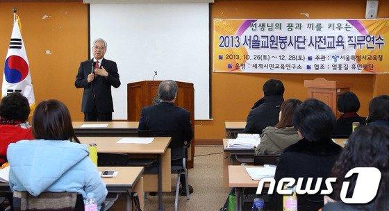 [사진]서울교원봉사단 격려하는 문용린 교육감