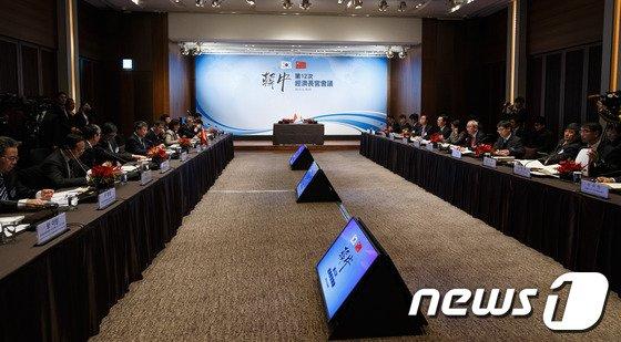 [사진]제12차 한-중 경제장관회의 열려