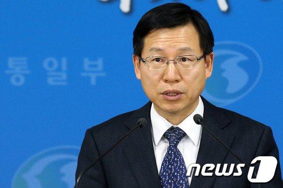[사진]김의도 통일부 대변인, 정례브리핑