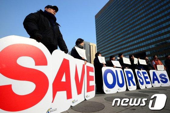 [사진]환경운동연합, 해양투기 중단 촉구 기자회견