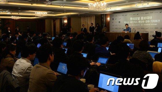 [사진]추신수 귀국 공식 기자회견