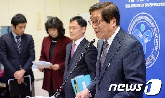 [사진]복장·두발 규제 부활…학생인권조례 '대폭 후퇴'