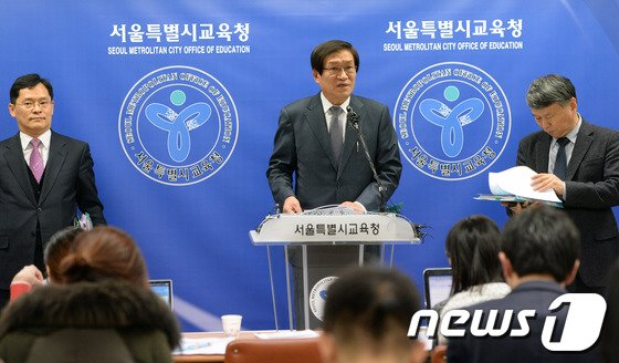 [사진]서울교육청 '학생인권조례 개정, 두발규제·교권강화'