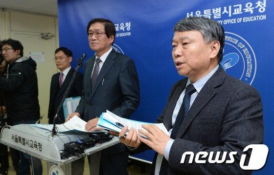 [사진]'서울시 학생인권조례 확 바뀐다'