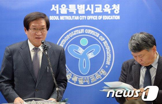 [사진]학생인권조례 개정 '두발규제·교권강화'