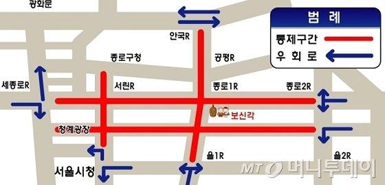 """경찰 """"제야의종 행사 31일 밤 도심 교통통제"""""""