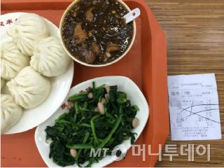 시진핑 주석이 주문했던 고기만두 1접시와 볶음간(炒肝), 야채볶음 등 21위안(한화 약 3500원) 어치의 메뉴가 '시주석 세트메뉴'로 불리고 있다/사진=웨이보