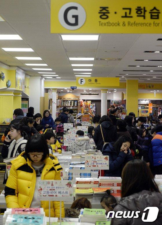 [사진]한국사 교과서 수정명령 집행정지, 법원의 결정은?