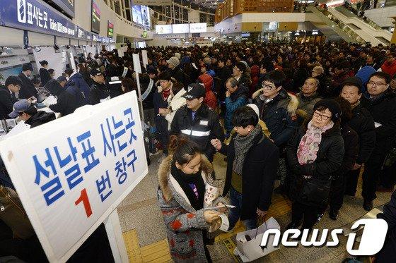 [사진]'설 기차표 예매 행렬'