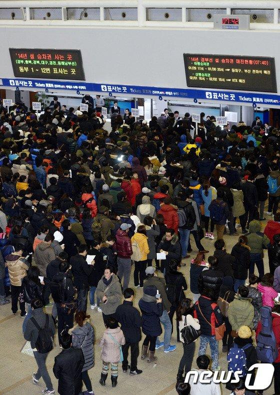 [사진]'2014 설 기차표 구매 행렬'