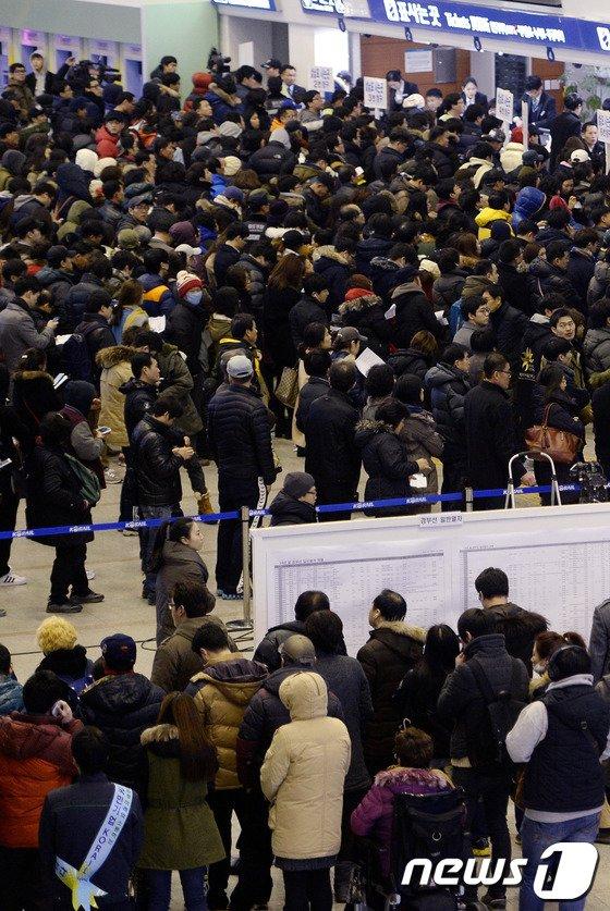 [사진]설 기차표 예매 행렬