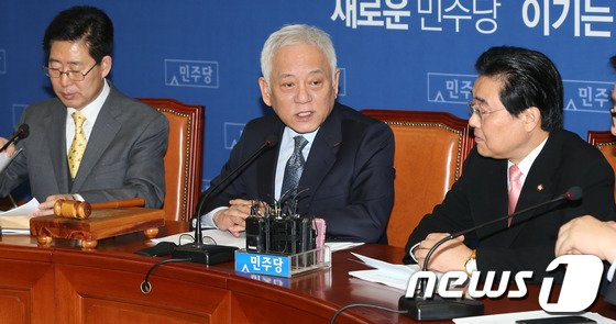 [사진]최고위 주재하는 김한길 대표