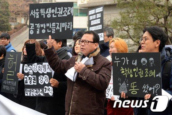 [사진]'서울학생인권조례, 함부로 고치지 마라'