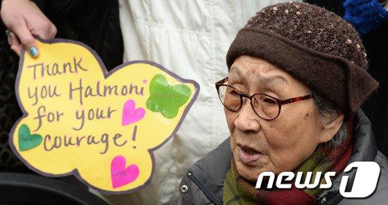 [사진]할머니, 당신의 용기에 감사합니다