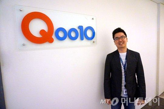 유재민 Qoo10 인도네시아 법인장