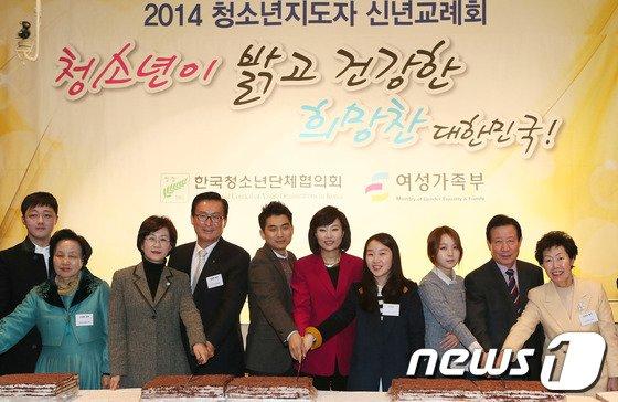 [사진]조윤선 장관, 청소년지도자 신년교례회 참석
