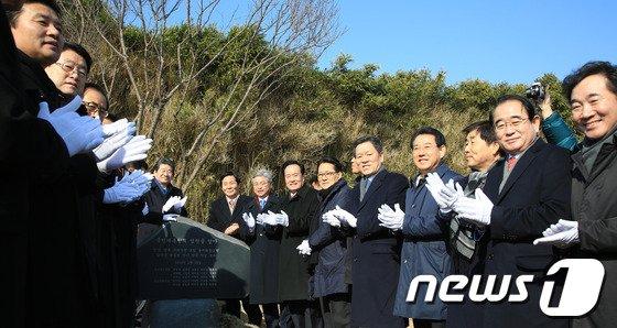 [사진]하의도, 국민대통합 기념비 제막