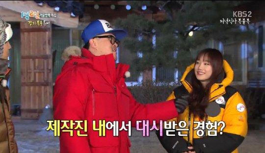이슬기 작가(왼쪽) / 화면캡처=KBS 2TV '해피선데이-1박2일'